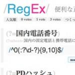 reg_1