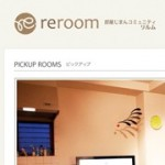 reroom_1