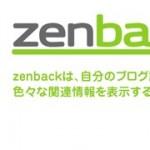 zen_1s