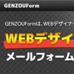 gen_1